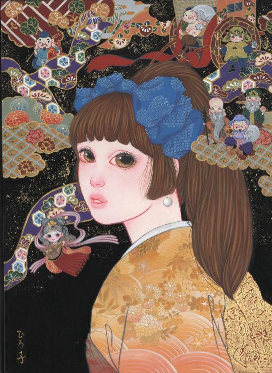 「吉祥少女と七福神」 樋口ひろ子
